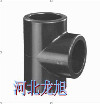 X65三通厂家电话