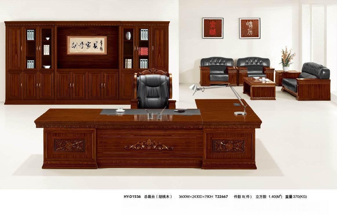 钢木办公家具定做