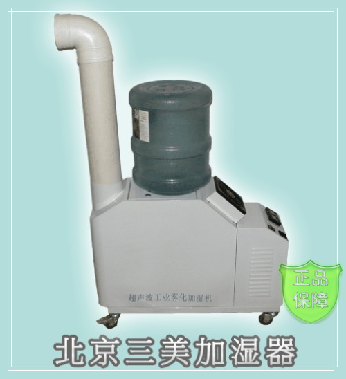 【桶装水超声波加湿器原理】