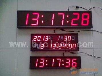 供应GPS标准时钟系统