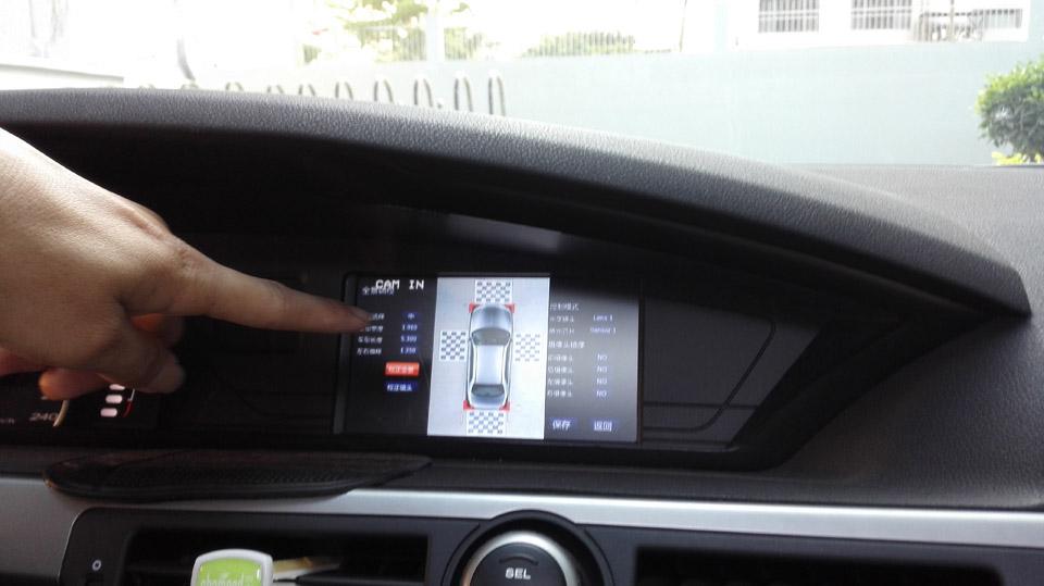 钱眼首页 商机库 汽车,摩托车,配件 汽车用品 > 360度全景倒车影像