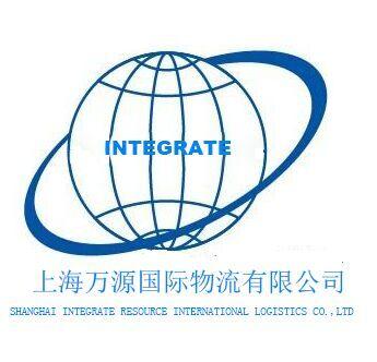 上海专业普货危险品订舱,拖车,仓库,海运,空运及代理进出口,等等