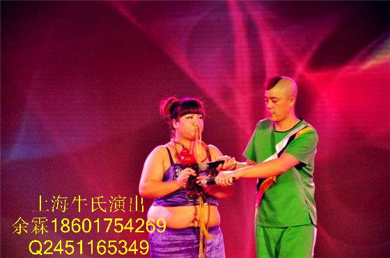 上海房产演出年会演出人体雕塑演出供应商图片
