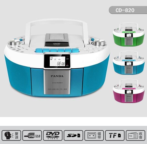熊猫CD-820 便携式DVD全能复读播放机教学胎教学习机