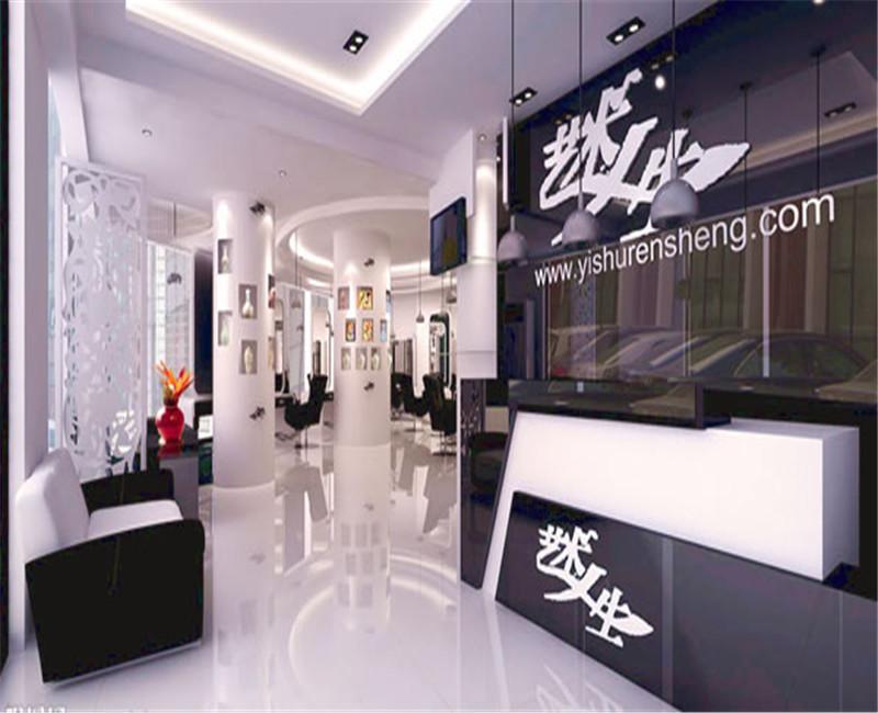 成都理发店装修设计公司哪家好|成都美发店装修设计公司