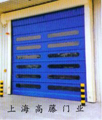 上海高藤门业供应堆积式高速门.背带式快速门