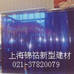 硬质电弧光隔档板11