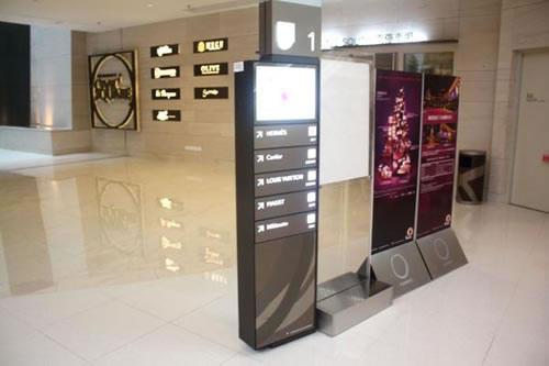 【广州导视系统指示牌设计】专业商场楼盘导视系统酒店导向标识设计制