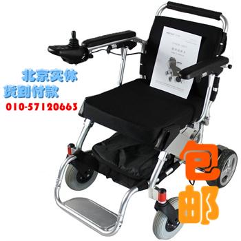 平方d07折叠电动轮椅 全球最轻的老人电动轮椅可上飞机现货包邮 最轻