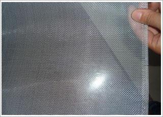 丝网铝厂价,铝合金过滤网,铝丝编织过滤网iphonese实用技巧图片