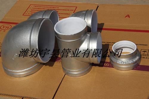 公称直径25mm的衬塑沟槽管件三通价格