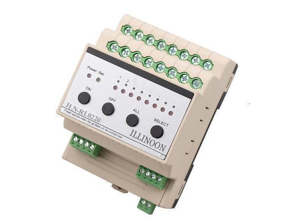 2路智能继电器模块20A智能灯光模块智能照明模块开关驱动器开关驱动模块