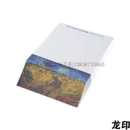 纸叠龙步骤图片