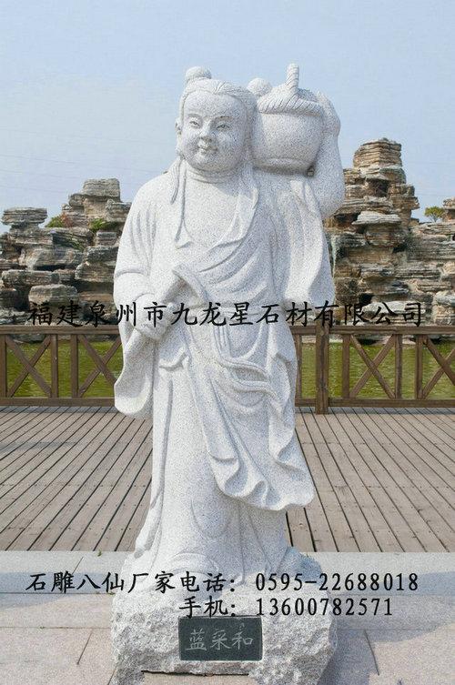 石雕八仙 八仙雕塑 石头雕刻八仙 八仙过海石雕生产厂家