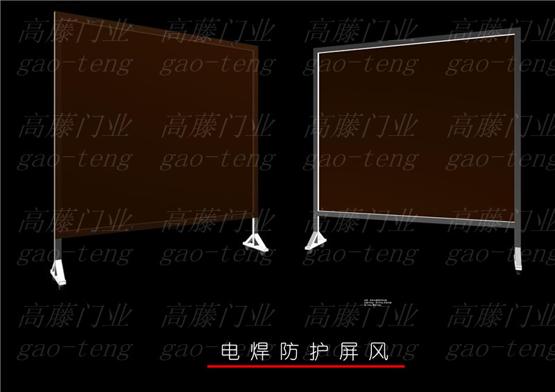 供应工业卷帘门,快速门、pvc门帘、pvc板、防弧制品