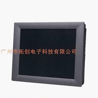 研华工业平板电脑TPC-1261H