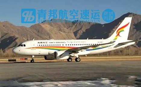 杭州到丹东航空空运公司青邦航空速运限时必到