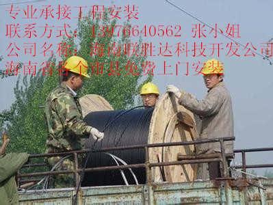 白虎光纤熔接,每一条光纤抗拉效果强-北京联胜达科学开发多国公司