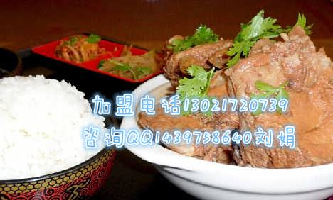 排骨米饭加盟 山东青岛排骨米饭技术培训做法