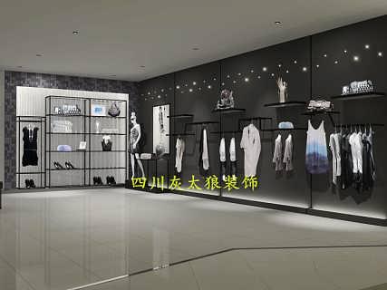 成都服装店装修,服装店设计,服装店装潢,服装店翻新,店铺设计装修