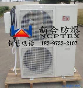 手把手教你安装美的3匹空调柜机内外机安装接线图解