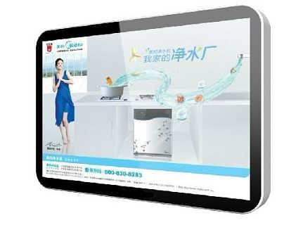 云南昆明26寸液晶广告机厂家报价