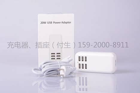 智能化多款USB插座 自动充电器厂家