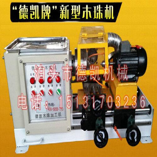小型方法v方法佛珠河北佛珠木珠机文艺机使用求解某一具体步骤的水磨和机械是图片