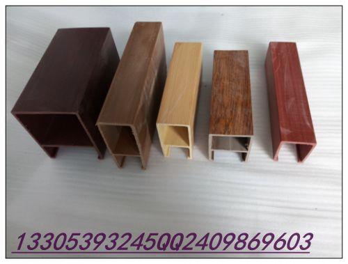 目前已开发出环保木墙面装饰板,户外墙板,组配天花,多功能木条,方通