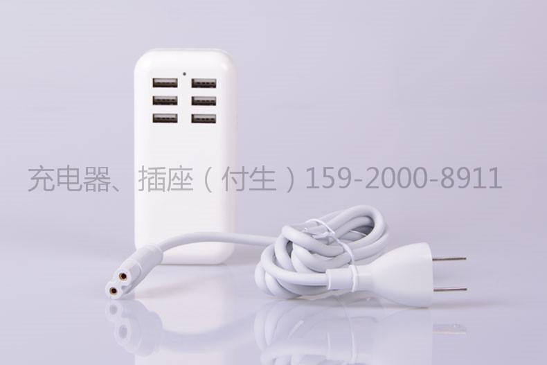 自动识别设备的USB插座 多孔