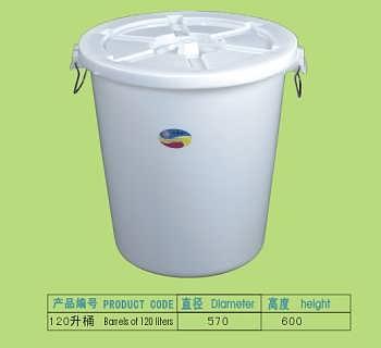 深圳190L工业大白桶兴丰塑胶大白桶厂家直销-深圳兴丰塑胶有限责任公司