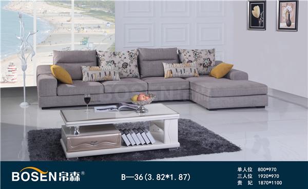 帛森家居/高端布艺沙发哪个厂家便宜