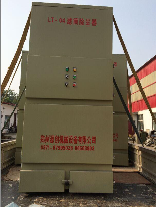 砂光机脉冲式滤筒除尘器价格 砂光机脉冲式滤筒除尘器批发 砂光机脉