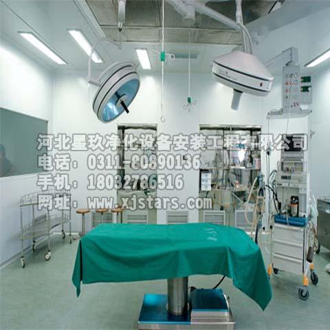 洁净手术室净化工程,医院手术室装修工程设计施工