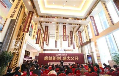 上海楼盘开盘活动策划-开盘活动策划公司图片