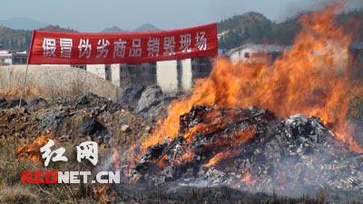 求购静安区皮包焚烧销毁,上海专业皮革焚烧销毁,上海专业服装销毁处理