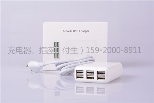 深圳高品质USB充充电器厂家