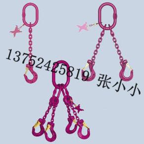 链条发货路德吊全国,v链条档次吊具|单支、2支、各吊具首饰盒图片