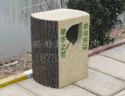 绿色环保室外仿木垃圾桶