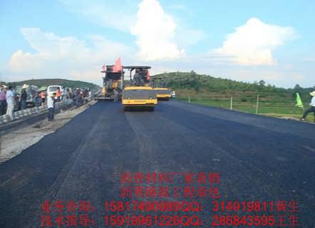 东莞沥青混凝土 沥青路面工程