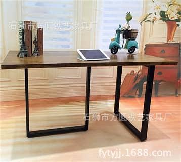 家具书桌v家具议餐厅简约客铁艺时尚家具可定莉娜餐桌经销法