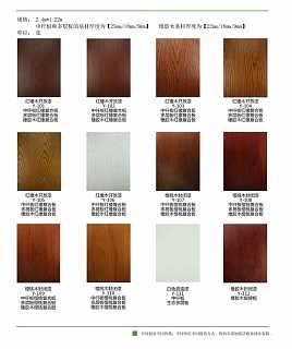 多层板和橡胶木板为基材,表面贴覆红橡木,樱桃木等原木木皮,采用最