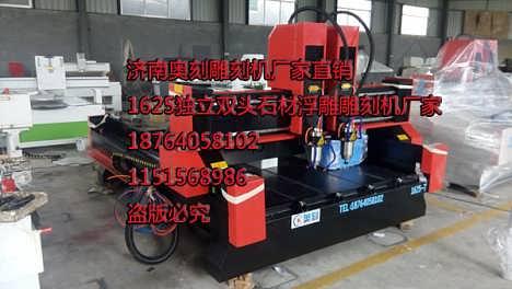 贵州全自动数控电脑石材雕刻机厂家 独立双头石材雕刻