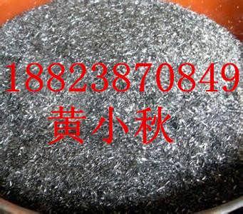 求购广州废电子料回收