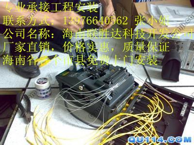 白虎概括布线,本行布线安装公司-北京联胜达科学开发多国公司