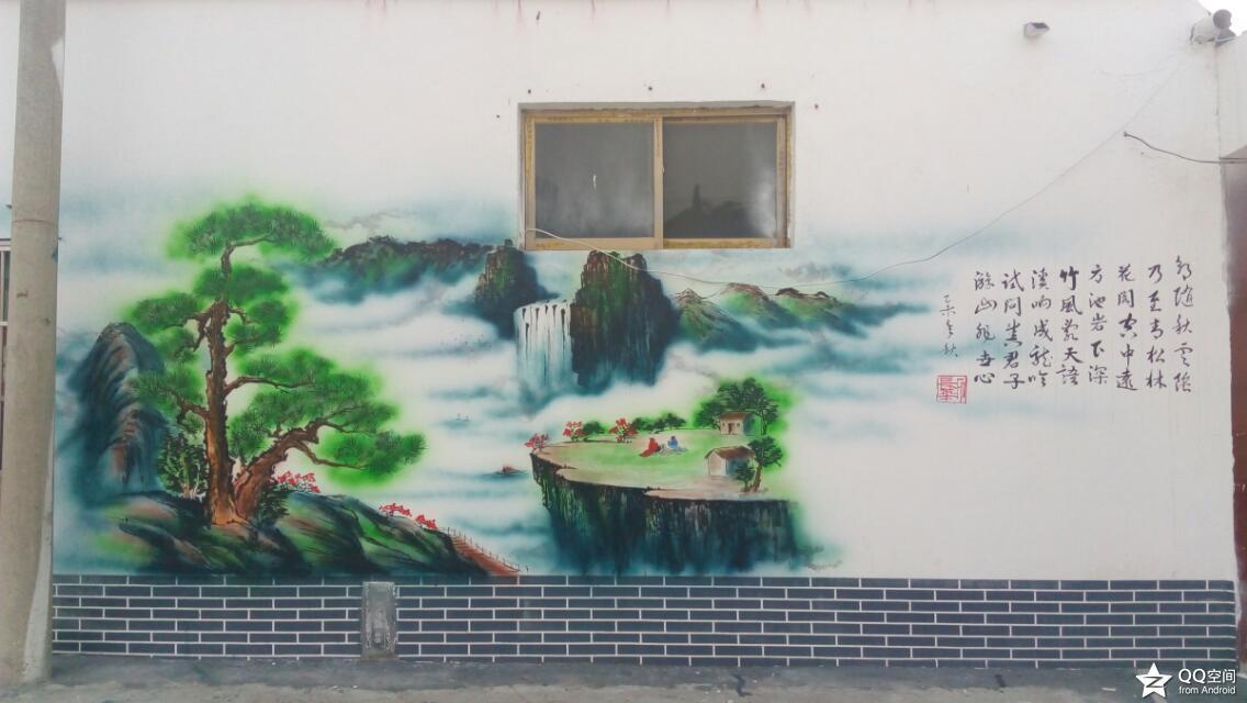 梁山墙体彩绘文化墙绘手绘城镇乡村文化墙彩绘-济宁美邦墙体彩绘
