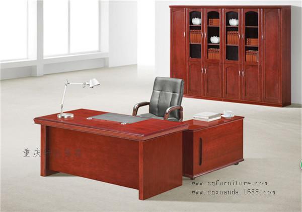 办公桌|实木办公桌|重庆写字台