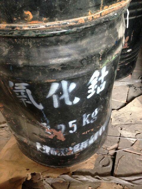 求购回收氧化钴