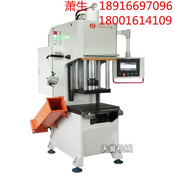 钱眼首页 产品库 机械及工业制品 液压设备及配件 > 数控压装机  免费