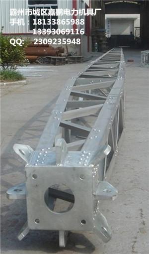 用途:适用于架设高压输电线路时吊装铁塔;铝合金框式内悬浮抱杆 用途